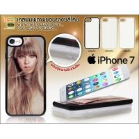 เคสพิมพ์ภาพ iPhone 7 - ขอบซิลิโคน