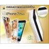 เคสพิมพ์ภาพ iPhone 7 Plus - ขอบซิลิโคน