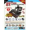 A3 Combo Heat Press 8 in 1