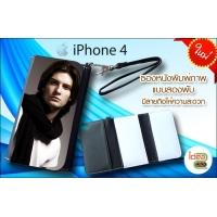 iPhone 4/4s เคสหนังฝาพับ 2 ชั้น
