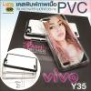 เคสพิมพ์ภาพ Vivo Y35