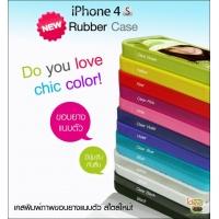iPhone4/4s เคสขอบยางแนบตัว