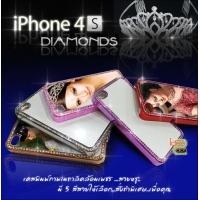 iPhone 4/4s - เคสล้อมเพชร