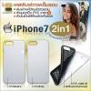 เคสพิมพ์ภาพเต็มรอบกรอบ pvc ผสมยาง iPhone 7  แบบ 2in1