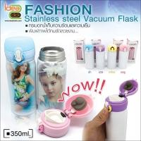 FASHION Stainless steel Vacuum Flask กระบอกน้ำเก็บความร้อนเเละความเย็นได้