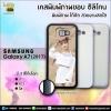 เคสพิมพ์ภาพ - Samsung Galaxy A7 2017 ขอบซิลิโคนมีปุ่มจับกันลื่น