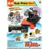 เครื่องพิมพ์ภาพลงวัสดุ A4 Combo 6 in 1 Sub Print