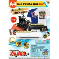 A4 Sub Print & Cut 4 in 1