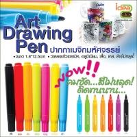 ปากกาเขียนแก้ว Art Drawing Pen ปากกาเมจิกมหัศจรรย์
