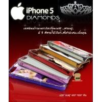 iPhone 5/5s - Daimond เนื้อ PVC เคลือบ Metalic