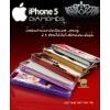 iPhone 5 Daimond เนื้อ PVC เคลือบ Metalic