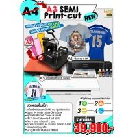 ธุรกิจสกรีนเสื้อกีฬา สกรีนเสื้อยืด A3 SEMI Print-cut