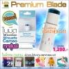 ใบมีด Premium Blade สำหรับเครื่องตัด Silhouette Cameo