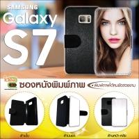 เคสหนังพิมพ์ภาพแบบฝาพับ Samsung Galaxy S7