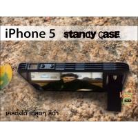 iPhone 5  ขาตั้ง มีสีดำ