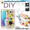 เคส Samsung Galaxy S6 Edge Plus แบบมีขอบ