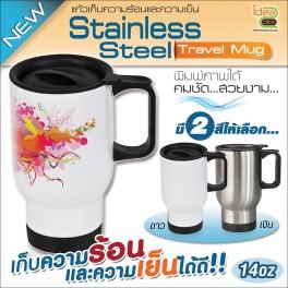 แก้วเก็บความร้อนและความเย็นพิมพ์ภาพได้ Stainless Steel Travel Mug