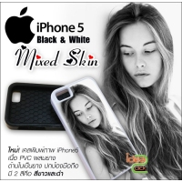 iPhone 5 mix skin