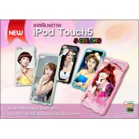 iPod Case Touch5