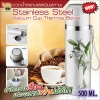 Stainless Steel Vacuum Cup Thermos Bottle ขวดน้ำสแตนเลสพิมพ์ภาพได้