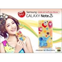 Samsung Galaxy Note3 เคสเต็มรอบ