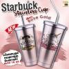สีใหม่! เเก้วสแตนเลส Starbuck Stainless Cup สี Rose Gold พิมพ์ภาพได้