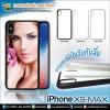 เคสพิมพ์ภาพแปะหลัง iPhone 9 Plus - ขอบยางแนบตัว มีปุ่มจับกันลื่น กระชับมือ