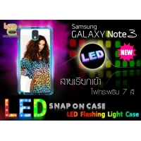 Samsung Galaxy Note3 LED Case