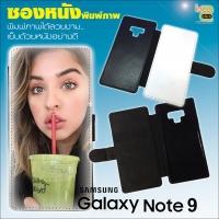 เคสหนังพิมพ์ภาพแบบฝาพับ Samsung Galaxy Note 9