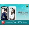 Samsung Galaxy Ace3 PVC