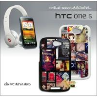 HTC ONE S - PVC