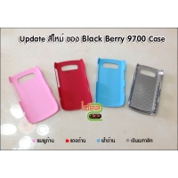 Blackberry 9700-9780 - PVC