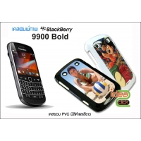 Blackberry 9900 - PVC