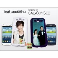 Samsung Galaxy S3 PVC