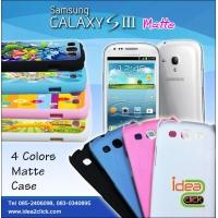 Samsung Galaxy S3 แบบเคลือบด้าน