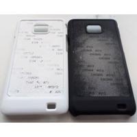 Samsung Galaxy S2 เคสเคลือบด้าน
