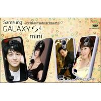 Samsung Galaxy S4 mini ซิลิโคน