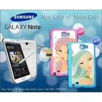 Samsung Galaxy Note1 PVC