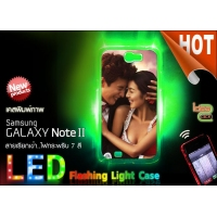 Samsung Galaxy Note2 เคส LED