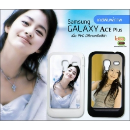 Samsung Galaxy Ace Plus PVC