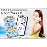Samsung Galaxy Mega 5.8 ขอบยางกันลื่น