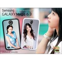 Samsung Galaxy Mega 6.3 ขอบยางกันลื่น