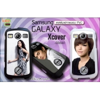 Samsung Galaxy X-Cover - PVC