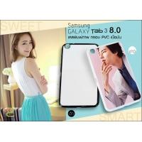 Samsung Galaxy Tab3 8.0 PVC