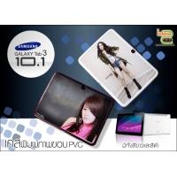 Samsung Galaxy Tab3 10.1  PVC