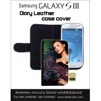 ซองหนัง Galaxy S3