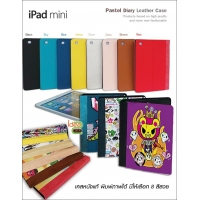 Mini iPad  เคสหนังหนา