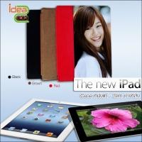 iPad 2-3-4 - เคสหนังบาง