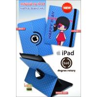 iPad 2-3-4 - เคสหนัง 360 องศา