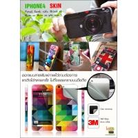 Skin Case - iPhone4